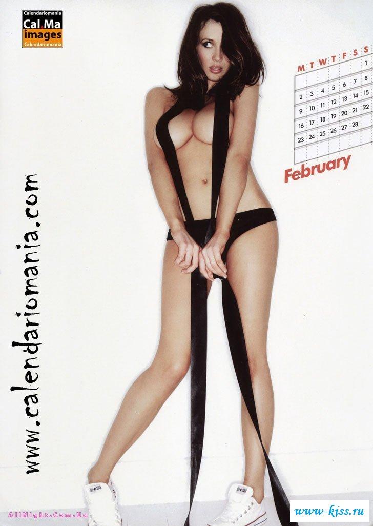 Смотреть календарь онлайн